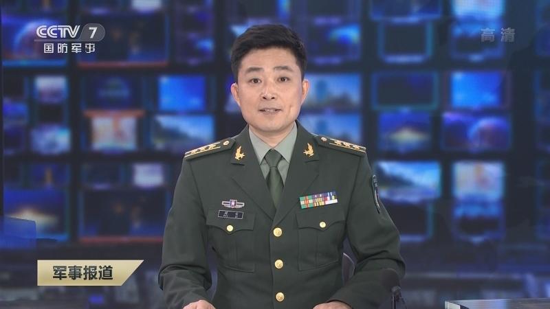 《军事报道》 20210121