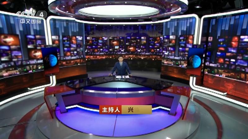 《中国新闻》 20210127 03:00