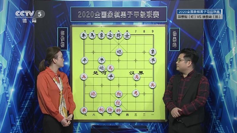 [棋牌乐]20210220 郑惟桐VS徐崇峰