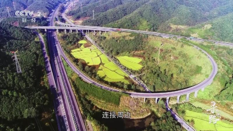 《经济半小时》 20210225 特别报道:寻路乡村中国·初心