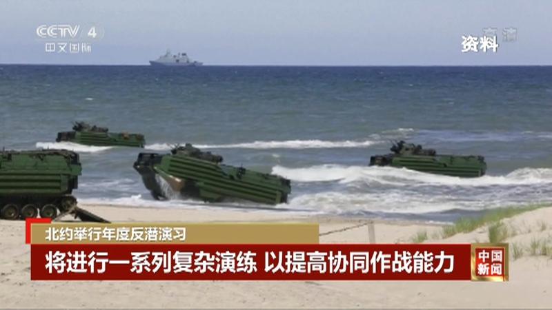 《中国新闻》 20210225 04:00