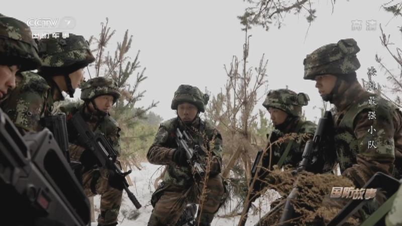 《国防故事》 20210311 我们的冬训 决胜最强小队