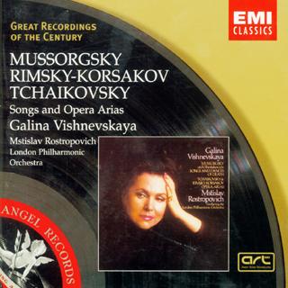 穆索尔斯基 里姆斯基 科萨柯夫 柴科夫斯基 歌曲及歌剧咏...