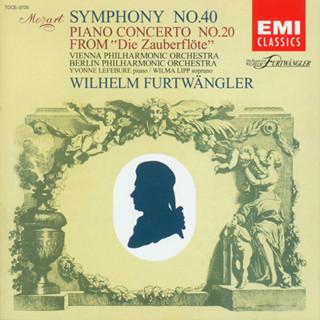 莫扎特 第四十交响曲,第二十号钢琴协奏曲