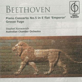 贝多芬 降E大调第五号钢琴协奏曲 皇帝 ,大赋格 科瓦切维奇