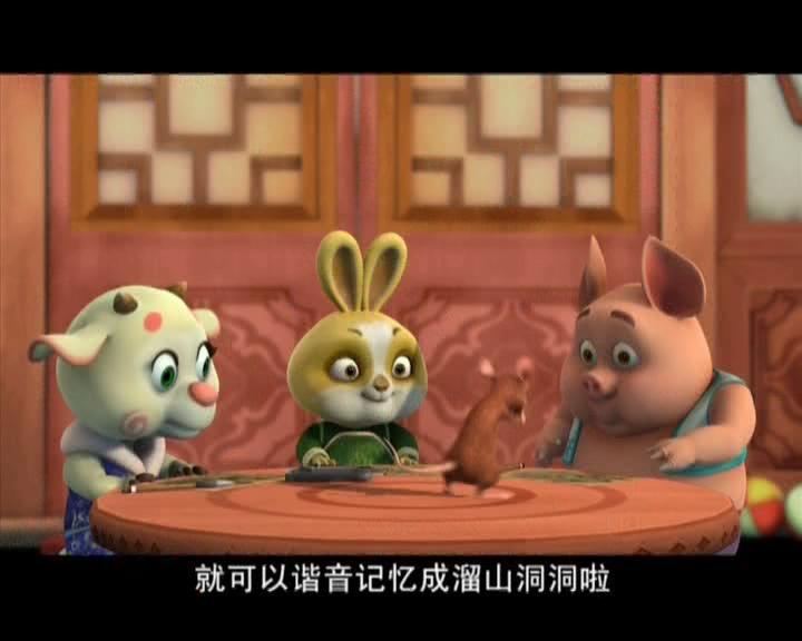 动物兄弟大电影动画片