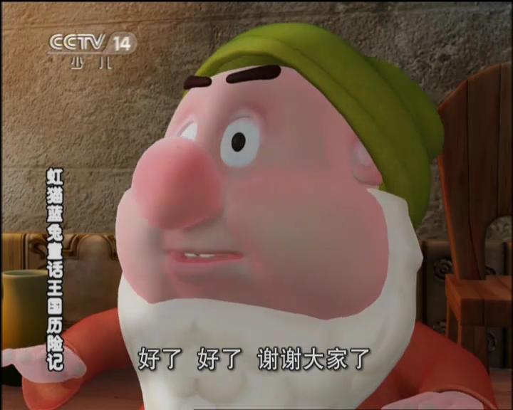 测试 《动画乐翻天》 20120524