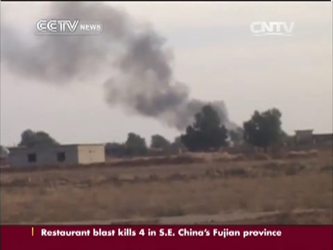 cctv9news 016 TENSION IN IRAQ