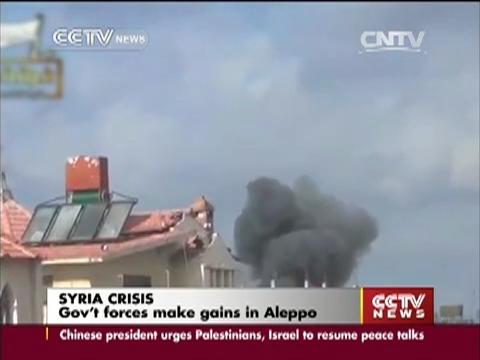 cctv9news 017 SYRIA CRISIS