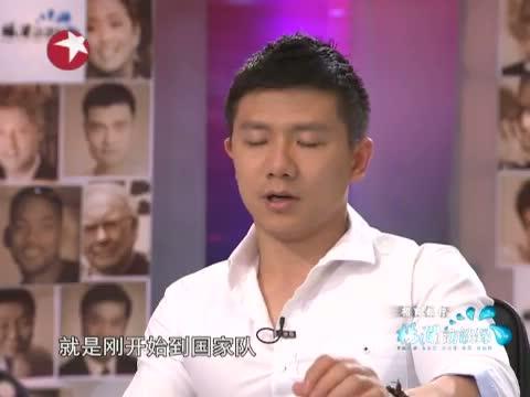 《杨澜访谈录》 20120921 陈一冰 戴银牌的无冕之王