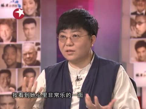 《杨澜访谈录》 20121005 田沁鑫:女人如戏 戏如人生