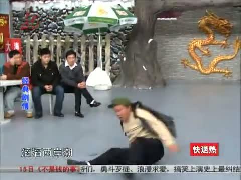 《本山快乐营》 20121012 小沈阳来了