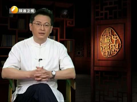 《中国书画名家》 20121013 画家杨顺来