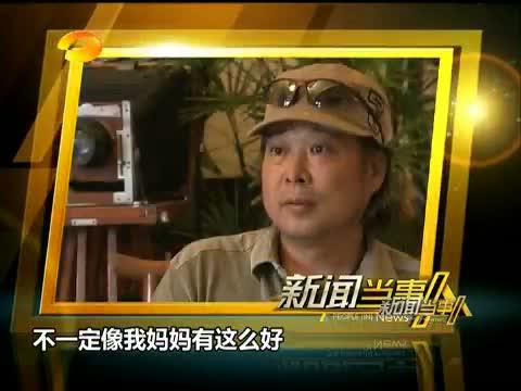 湖南卫视新闻当事人_沈曼接受湖南卫视《新闻当事人》专访花絮_Y