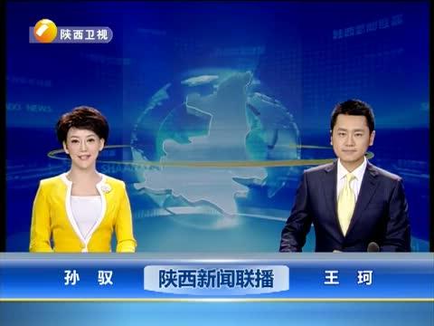 陕西卫视主持人的报道近况介绍