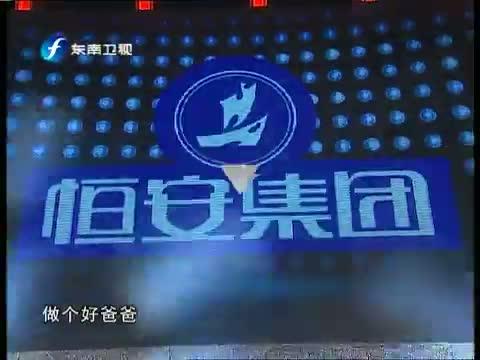 《步步为赢》 20121028