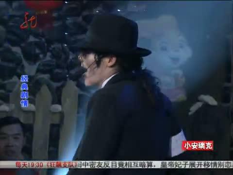 《本山快乐营》 20121125 达人大赛