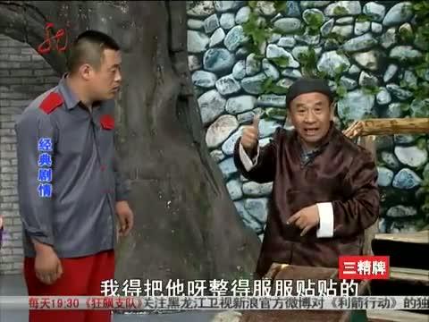 《本山快乐营》 20121129 心术传
