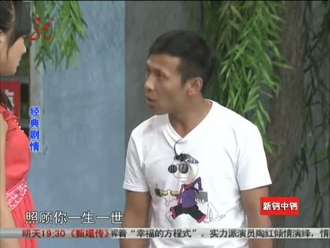 《本山快乐营》 20121204 小宋约会吧