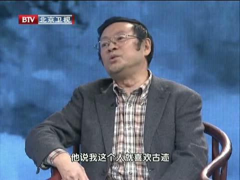 《光阴》 20121203 百年巨匠——张大千(二)