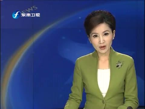 东南卫视女主播图片下载 东南卫视女主播打包下载