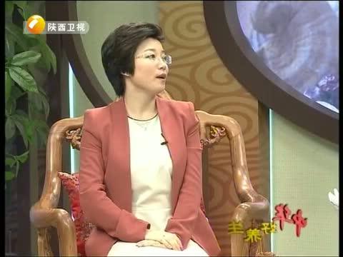 《中华好养生》 20130105 养元气的关键部位——脊柱