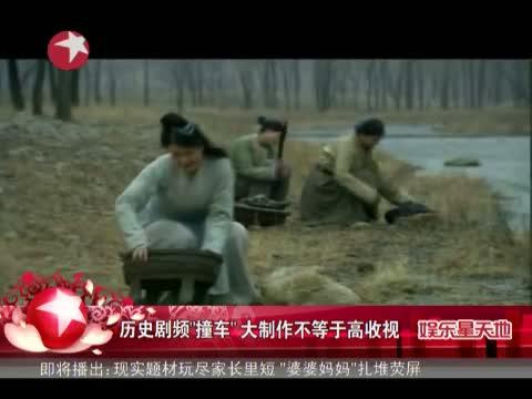 娱乐新发现_电视剧台_中国网络电视台