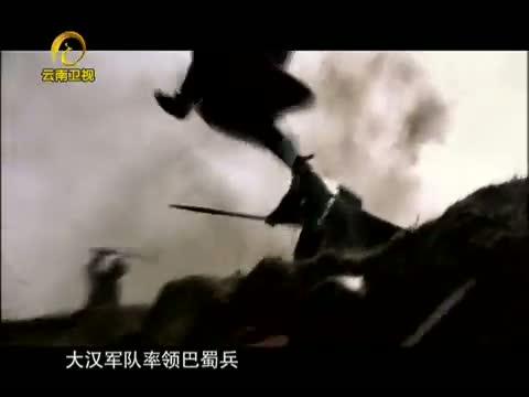 《消失的古滇王国》 第三集 滇王之印