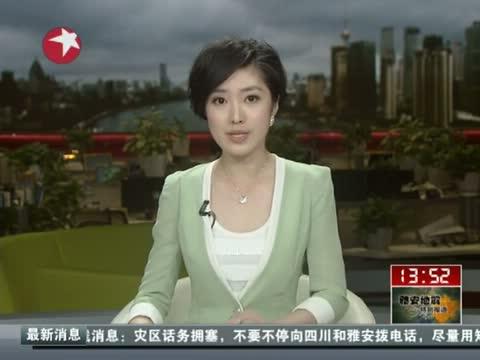 《看东方》 20130420 特别节目6