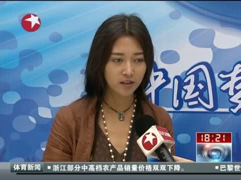 [东方新闻]中国梦之声:万众期待 今晚首播 20130519