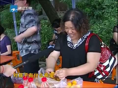 [浙江新闻联播]特别策划 我的高考:家长的期待和祝福 20130608