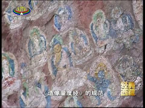 西藏诱惑 旅游台图片