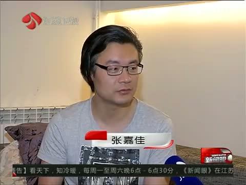 薛婧 姿韵3_18P>>metcn薛婧天恒秋色>>薛婧秋日-猪猪影院 ...