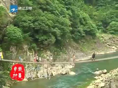[浙江新闻联播]特别策划:到最美乡村 寻找最美风景 20130627