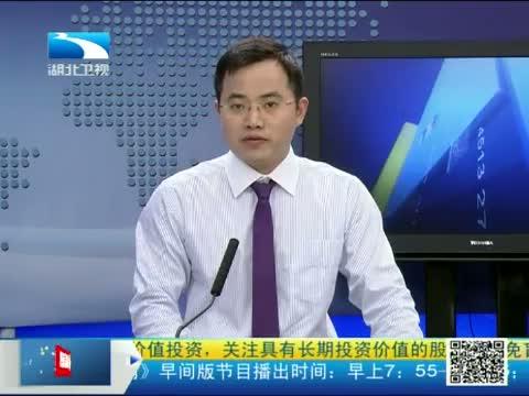 [吾股丰登]于涵 八月开门红 反弹趋势有望延续 20130801