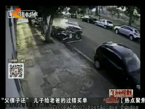 又是女司机!驾车失误 横扫13辆摩托车