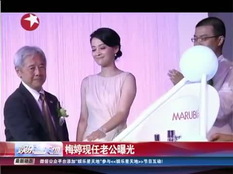梅婷_中国网络电视台