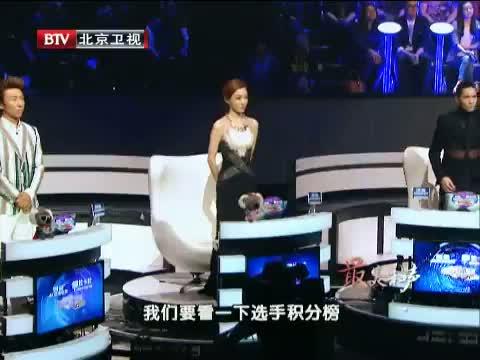 [最美和声]小沈阳陈俊豪演唱二人转版《暗香》 笑翻全场 20130913