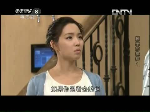 韩剧顺英的抉择中国版