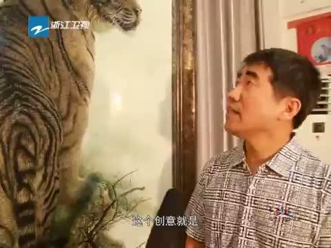 《藏家》 20131026 瓷画百年 虎行天下――戴德全专访