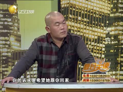 《复合天使》 20131029 囚爱