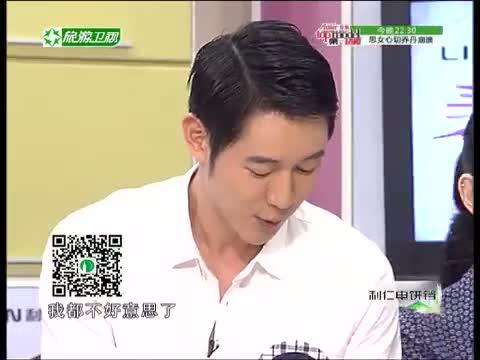 《美味人生》 20131102 美食博主田树带来秋高气爽黄金下午茶