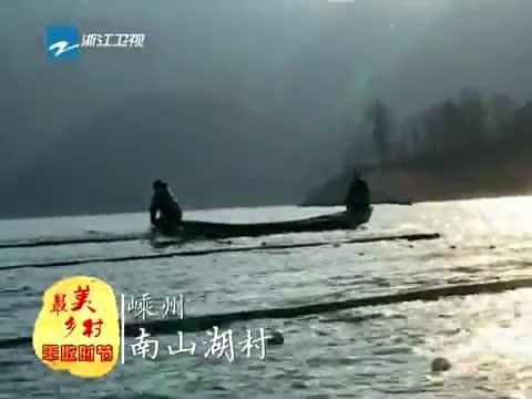[浙江新闻联播]特别策划 到最美乡村 享受丰收时节 20131127