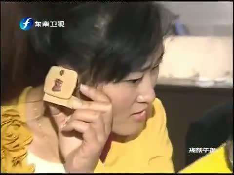 快播爱奇艺华数tv 海峡夜航[东南卫视