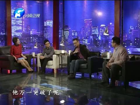 《V观点-平心而论》 20140203 一三年华语电影那些事儿