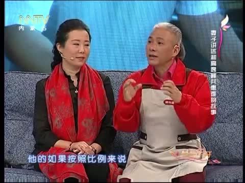 高逸峰和老婆年轻时候_