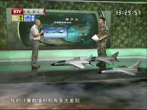军情解码(五):聚焦实战化训练提高战斗力