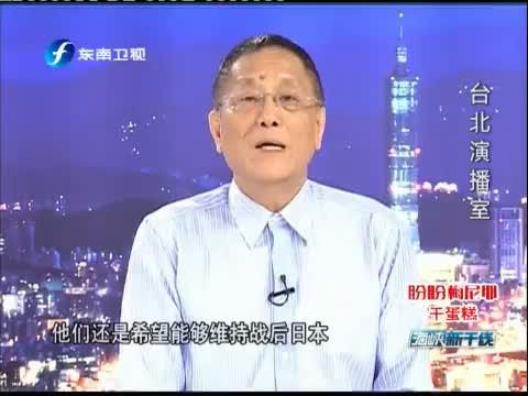 """安倍""""解禁""""或将无功而返 00:00:55"""