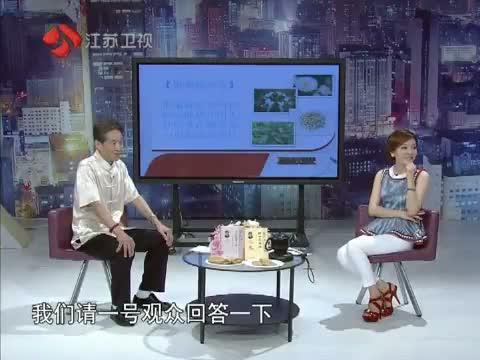 中医世家的养生药茶 夏季感冒小药茶 00:44:41