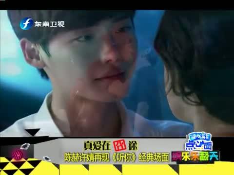 中国网路电视_陈赫_中国网络电视台